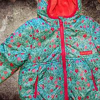 Куртка демисезонная для девочки 6-9 -12 месяцев бирюзовая в цветах расширенная