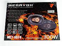 MEGAVOX MET-9674 6x9 овалы (300W) трехполосные, фото 1