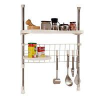 ORZ Кухонный шкаф под стойку Регулируемый Spic Приправа Полка Кухонная утварь Вешалка Органайзер Стойка для хранения 58.5 cм x 20 cм x 62.5 cм