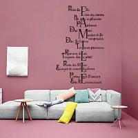 Французская цитата Vinyl Family Rules Наклейки Съемные партийные правила Faire La Fete Наклейки для стен Wall Art для гостиной 55 x 90 cм