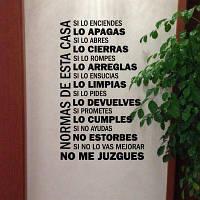 Les of the House Испанский виниловые наклейки на стенах Испанский язык Наклейки на стенах Не судите меня Цитировать Wall Art Для детской комнаты 58 x