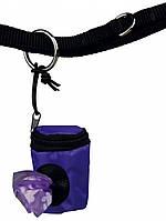 Сумка Trixie Dog Dirt Bag Dispenser для сменных пакетов для фекалий+пакеты 2х15 шт