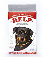 Ошейник Help  блох и клещей для собак, 65 см