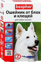 Ошейник Beaphar  блох и клещей для собак, 65 см