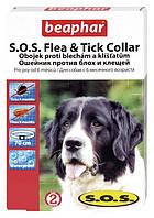 Ошейник Beaphar S.O.S.  блох и клещей для собак, 70 см