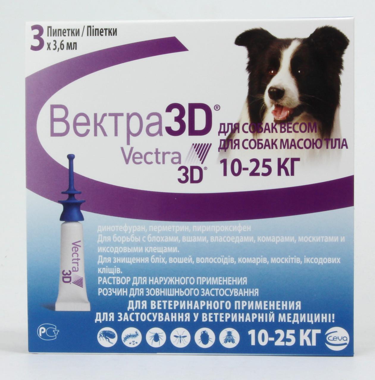 Вектра 3D инсектоакарицидные капли для собак весом 10-25 кг