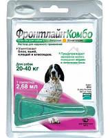 Капли Merial FRONTLINE Combo  блох и клещей для собак 20-40 кг