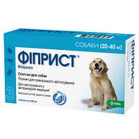 Капли Фиприст СПОТ ОН  блох и клещей для собак 20-40 кг