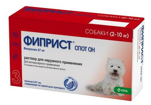 Капли Фиприст СПОТ ОН  блох и клещей для собак 2-10 кг