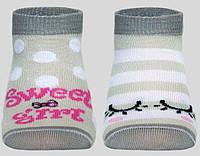 "Носки ""TIP-TOP"" (весёлые ножки) ""Conte"", светло-серый, 14"