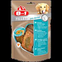 Куриное филе 8 in 1 Fillets Pro Dental для собак, освежение дыхания, 80 г