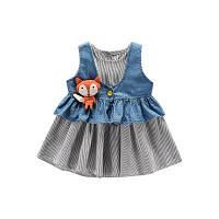 Детская одежда для беременных с длинным рукавом MD170X110 6 м