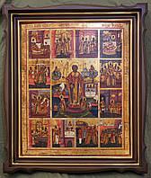 Фигурный киот для старинной иконы Святого Николая с внутренней деревянной рамой и золочёными штапиками.