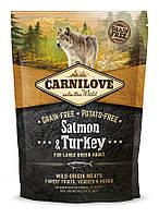 Carnilove Salmon & Turkey Large Breed Adult корм для собак крупных пород, с лососем и индейкой, 1.5 кг