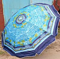 Зонт торговый (пляжный) с клапаном, диаметр 2 м.