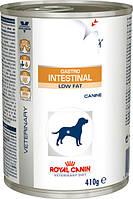 Royal Gastro Intestinal Low Fat 410 г для собак при заболеваниях пищеварения