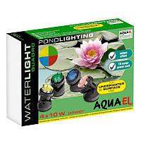Светильник для пруда Aquael Waterlight Quadro, 4х10 Вт
