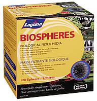 Вкладыш в фильтр биошарики Hagen Laguna Biospheres, 120 шт