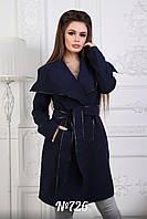 Пальто кардеган кашемир