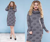 Платье больших размеров 48+ из фактурного трикотажа с хомутом / 3 расцветки арт 4237-93