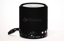 Портативная колонка WS-631 Bluetooth (3 Вт)