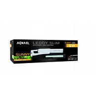 Светильник Aquael Leddy Slim 5W Sunny для аквариума, 20-30 см
