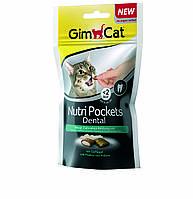 Лакомство Gimcat Nutri Pockets Dental для здоровья зубов кошек, 60 г