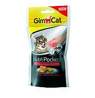 Лакомство Gimcat Nutri Pockets Salmon для кошек с лососем, 60 г