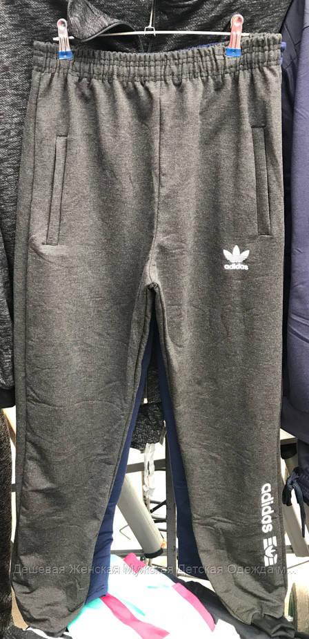 Спорт штаны трикотаж