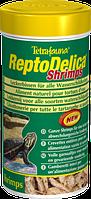 Корм Tetra Fauna ReptoDelica Shrimps для террариумных рептилий, 250 мл