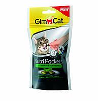 Лакомство Gimcat Nutri Pockets Catmint для кошек с кошачьей мятой, 60 г