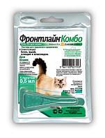 Капли Merial FRONTLINE Combo  блох и клещей для кошек