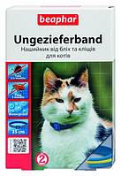 Ошейник Beaphar  блох и клещей для кошек сине-желтый, 35 см