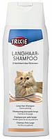 Шампунь Trixie Cat Shampoo for Long Hair для длинношерстных кошек, 250 мл