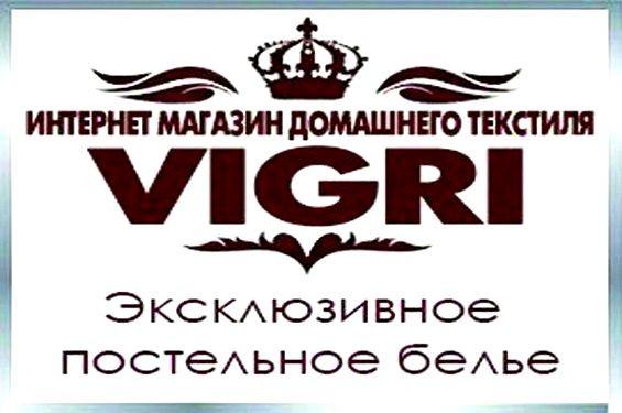 """интернет магазин """"VIGRI"""""""