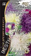 Семена цветов Астра «Художественная» смесь 0.2 г