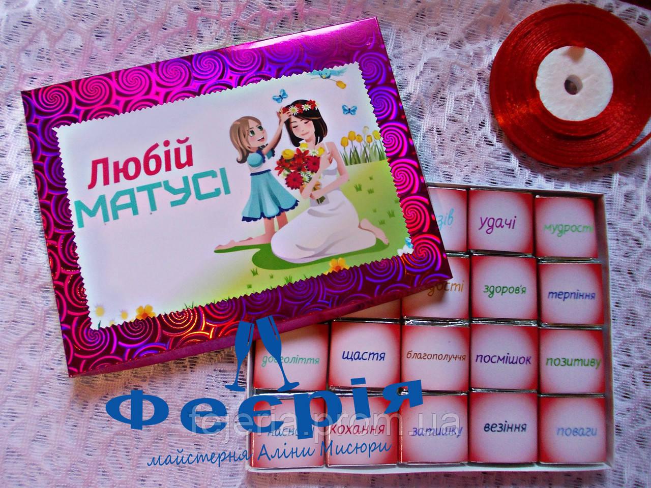 Шоколад маме в День матери