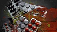 """Нет """"фуфломицину"""": Минздрав назвал препараты, эффективность которых не доказана"""