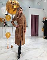 Пальто кашемир длинное с поясом
