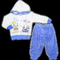 Детский велюровый костюмчик: кофта на кнопках с капюшоном, штаны; Турция, р. 74, 80