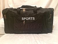 Большая дорожная сумка 68/37 см