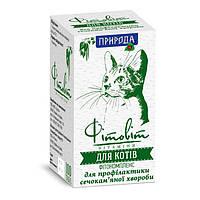 Природа Фитокомплекс для профилактики мочекаменной болезни котов, 100т