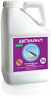 Дезарал (Карбендазим 500 г/л) аналог Дерозал