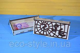 Купюрница, деревянная шкатулка для денег