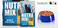 Nutra Mix SEAFOOD (Нутра Микс Сифуд) корм для взрослых кошек 9.07 кг