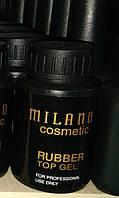 Rubber Top Milano (каучуковое верхнее покрытие для гель лака) 30 ml.