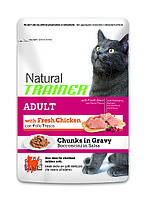 Trainer Natural Adult Chicken корм для кошек с курицей, 1.5 кг