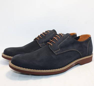 Туфли мужские Freefoot