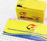 "Аккумулятор ""таблетка-Honda"" YTR4A-BS, 115/50/85мм"