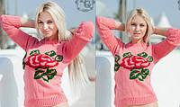 """Женский свитер """"Роза"""" в1 дг"""